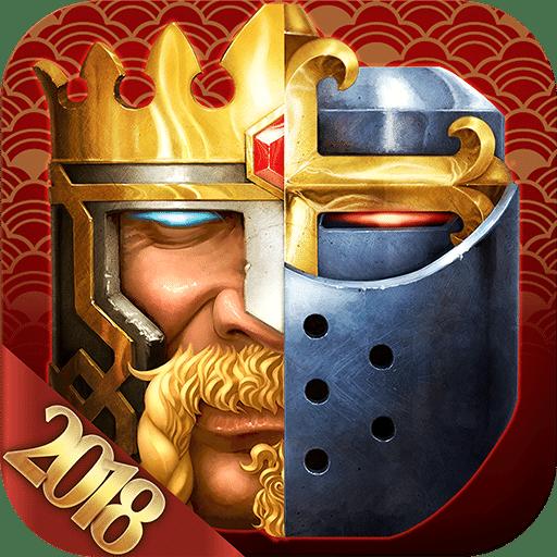 列王的纷争安卓最新破解版手游下载v5.33.0