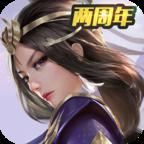 三剑豪2安卓最新官方版手游免费下载v1.0.0