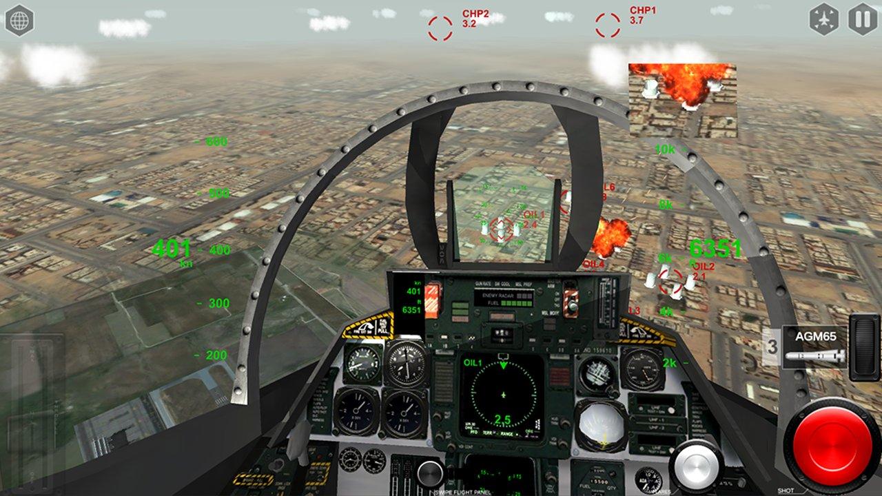 模拟空战安卓官方最新版手游下载v3.1截图4