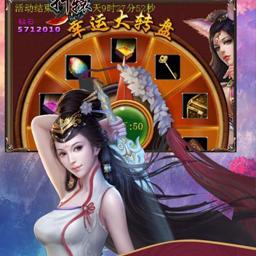 轩辕手游官网安卓最新版v1.0.8