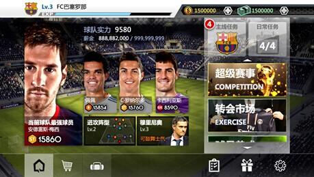 胜利足球安卓官方正式版手游下载v2.2.2截图0
