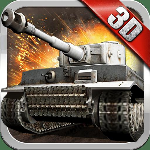 3D坦克争霸安卓官方最新版手游下载v1.6.7