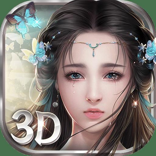 太古降魔录安卓官方正式版手游下载v1.6.0