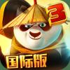 功夫熊猫3安卓官方最新版手游下载v1.0.51