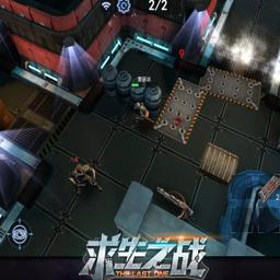 求生之战手游官网安卓最新版v1.0.47