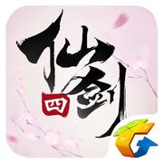 仙剑奇侠传四苹果官方最新版手游下载v0.0.296