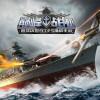 巅峰战舰官方正版手游安卓最新版v5.3.0