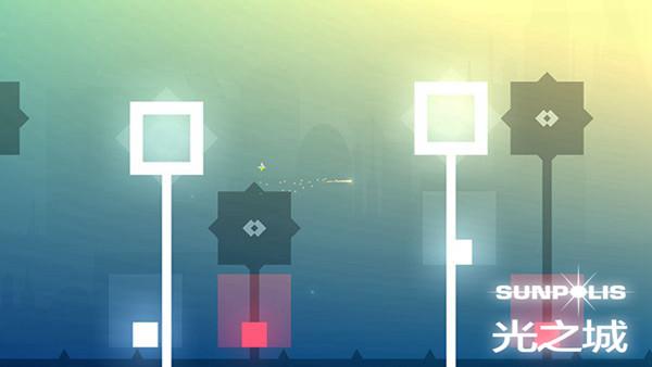 光之城安卓官方最新版手游下载v1.0截图1