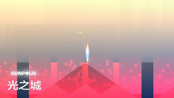 光之城安卓官方最新版手游下载v1.0截图4