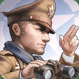 战争与征服安卓官方最新版手游下载v2.1.6
