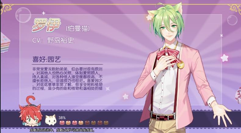 萌猫物语官方手游安卓最新版v1.10.70截图2