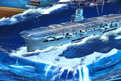 3D舰艇海战类手游