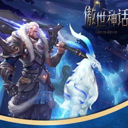 傲世神话官方手游安卓最新版v1.0.1