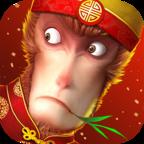西游记之大圣归来安卓官方最新正版手游下载v2.3.0