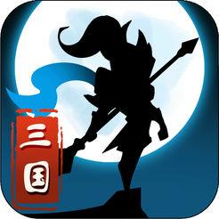 幻兽三国志手机免费最新版v1.0