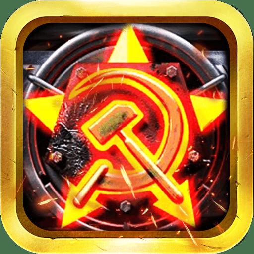 红警危机安卓官方最新版手游下载v4v4.0