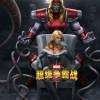 漫威超级争霸战官方正版手游安卓最新版v21.0.0