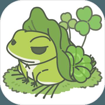 旅行青蛙最新版v1.1v1.1