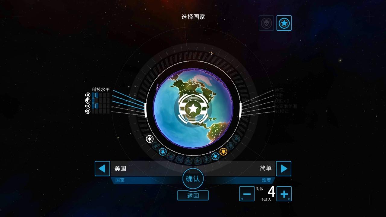 先发制人安卓官方最新版手游下载v2.0.0截图3