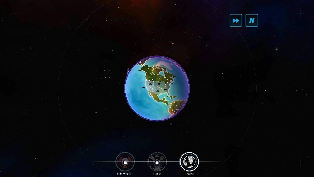 先发制人安卓官方最新版手游下载v2.0.0截图4