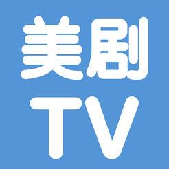 美剧tv手机版免费最新下载v1.0.3v1.0.3