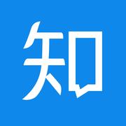 知乎�O果官方最新公�y版手游下�dv4.3