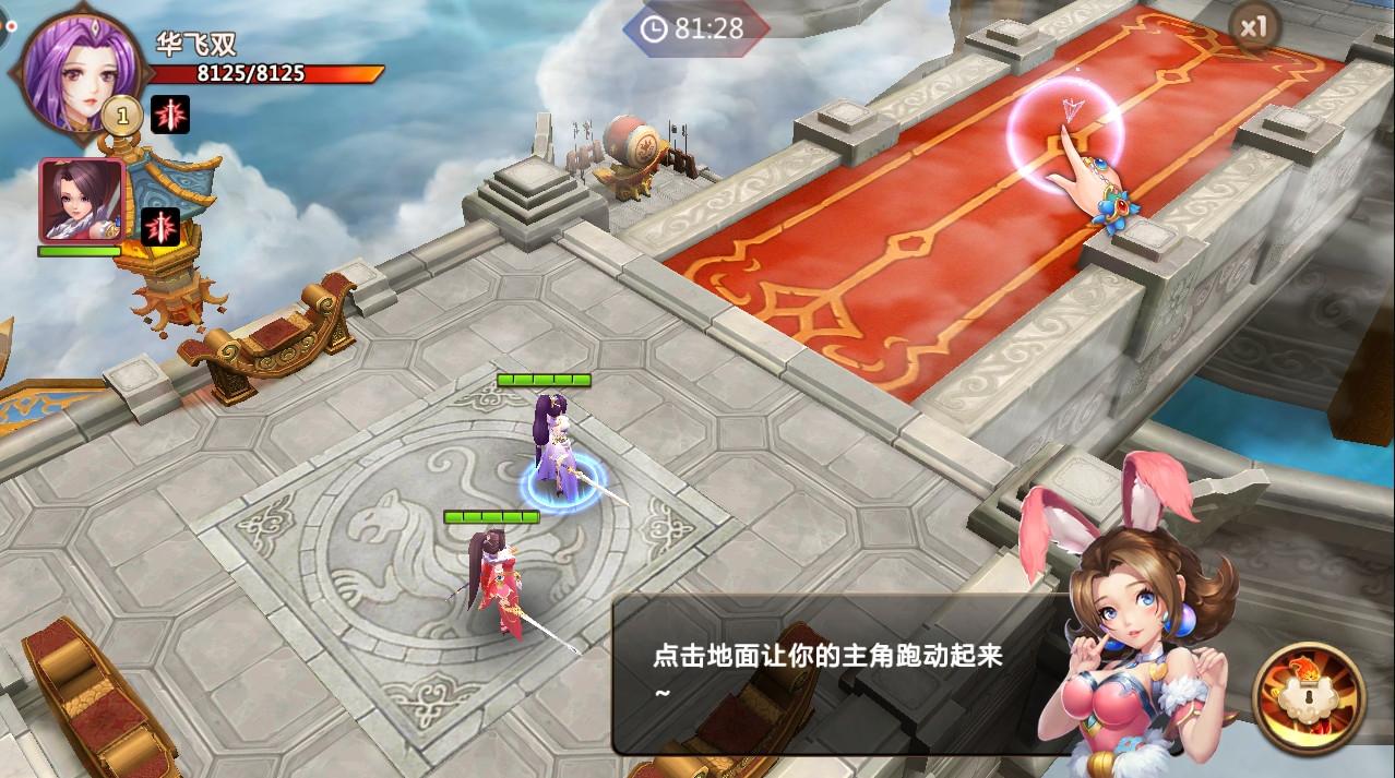 萌幻西游官方手游安卓最新版v1.0截图3