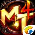 我叫MT4安卓官网公测版手游下载v9.5.0.1
