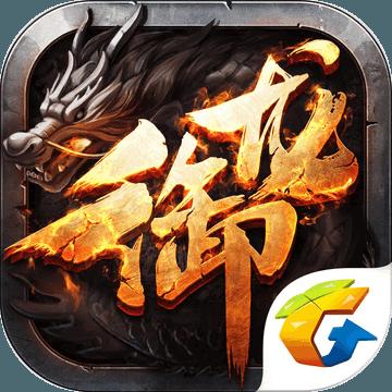 御龙在天安卓最新破解版手游下载v1.318.0.1