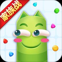 蛇蛇争霸安卓官方正式版手游下载v4.6.0