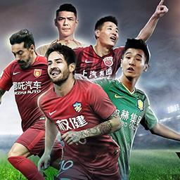中超风云2官方手游安卓最新公测版v1.0.379
