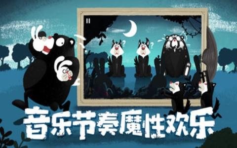 节奏丛林苹果官方最新公测版手游下载