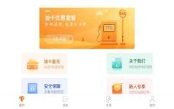 手游赚安卓官方最新版手机软件下载