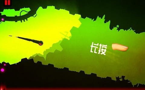 飞翔之心官方正版手游安卓最新版