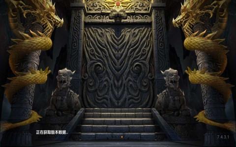 龙城霸业安卓官方版手游下载