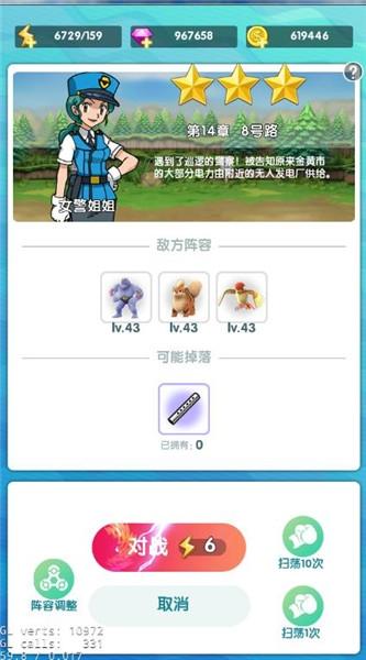 宠物基地手游官网安卓最新版