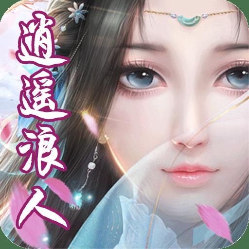 逍遥浪人安卓官方版手游下载v1.0.3