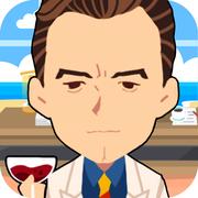 小小总裁苹果官方正式版手游下载v1.5
