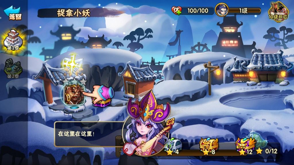 仙王卓官方最新正版手游下载v2.1截图4
