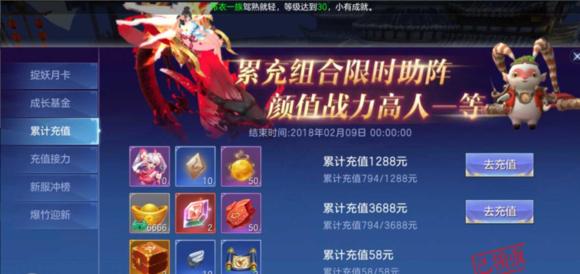 捉妖记安卓官方最新正版手游下载v1.0.1截图0