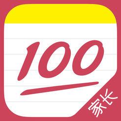 作业帮家长版app官方最新版下载v2.5.2
