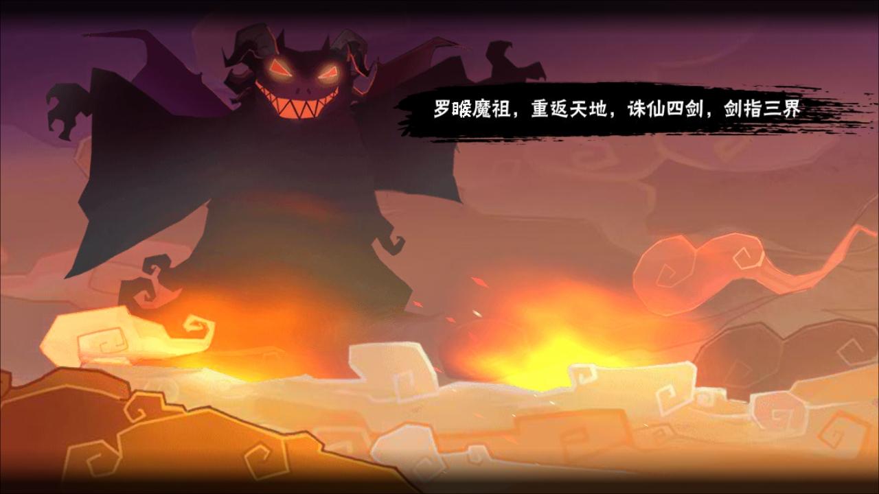 全民西游2安卓官方正式版手游下载v1.0.3截图1