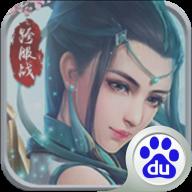 幻想飞仙安卓最新百度版手游下载v2.0
