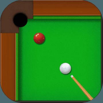 迷你台球安卓官方最新正版手游下载v1.0