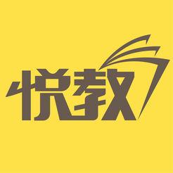 悦教大讲堂app手机版免费下载v1.0.0