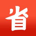 省点(找优惠)官方正版v1.3