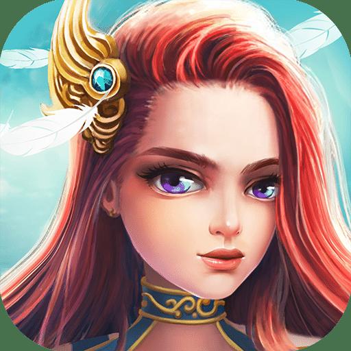 天空之息安卓官方最新版手游下载v1.0.4