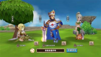 天空之息安卓官方最新版手游下载截图1