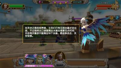天空之息安卓官方最新版手游下载截图4