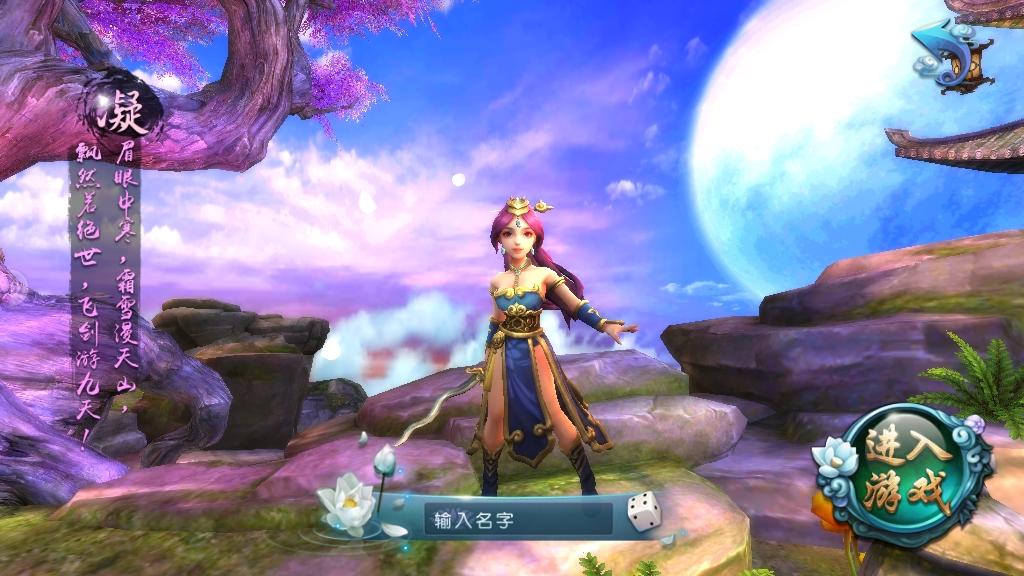 西游伏魔安卓官方最新正版手游下载v1.0截图2